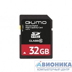 Карта памяти SecureDigital 32Gb QUMO (QM32GSDHC10), Class10