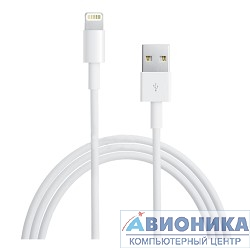 Кабель USB Gembird/Cablexpert AM/Apple, для iPhone5 Lightning, 1м, белый, блистер(CC-USB-AP2MW)