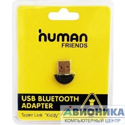 "Переходник USB BLUETOOTH АДАПТЕР с A2DP Super Link ""Kiddy"" Black"