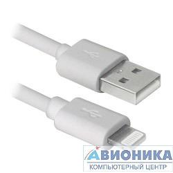 Кабель Defender USB кабель ACH01-10BH белый, USB(AM)-Lightning, 3м (87466)