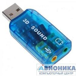Звуковая карта USB C-media ASIA TRUA3D (C-Media CM108) 2.0 channel out 44-48KHz (5.1 virtual channel) RTL
