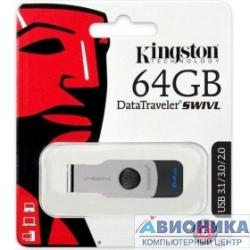 Устройство USB 3.0 Kingston USB Drive 64Gb DTSWIVL/64GB {USB3.0}